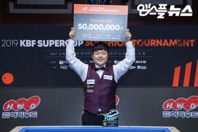 Myung-Woo Cho wins the cup in Korea