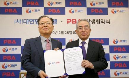 Đại diện KBF và PBA tại buổi ký kết hợp đồng hợp tác